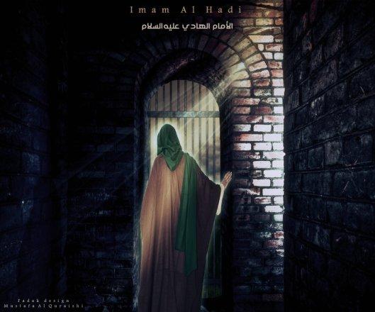 imam_al_hadi_by_mustafa20-d5136z6